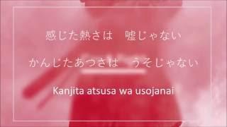 Forever & Always - Daichi Miura [LYRICS]