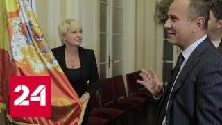 Румынская уния. Документальный фильм Ольги Курлаевой - Россия 24
