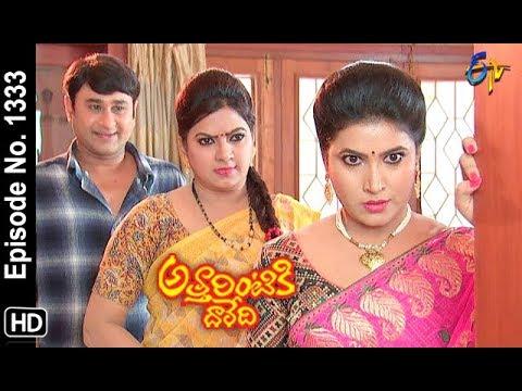 Attarintiki Daredi   11th  February 2019   Full Episode No 1333   ETV Telugu