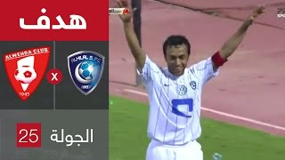 هدف الهلال الثالث ضد الوحدة (محمد الشلهوب) في الجولة 25 من دوري جميل