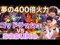 【パズドラ】sasukeが魅せる!覚醒アヌビスパで神世界(ゴッドラッシュ)に挑戦!