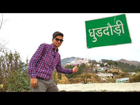 GB Pant Engineering College (GBPEC) - Ghurdauri, Jamlakhal || Pauri Garhwal, Uttarakhand