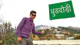 Govind Ballabh Pant Engineering College (GBPEC) - Ghurdauri, Jamlakhal | Pauri Garhwal, Uttarakhand