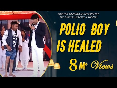 POWERFUL INSTANT HEALING POLIO BOY IS HEALED AND STARTED WALKING BY PROPHET BAJINDER SINGH