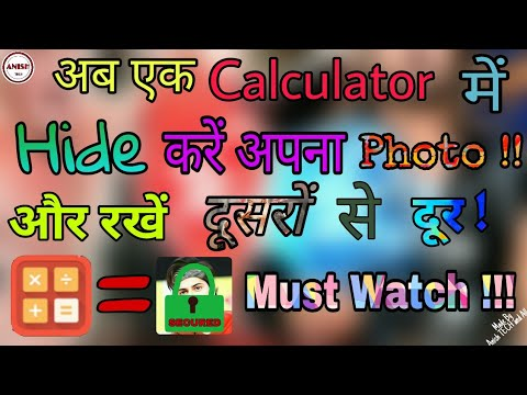How To Hide Your Photo, Video And File On A Calculator ! Really ! Must Watch !!!