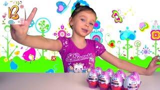 Открываем Киндер Сюрпризы!!! Open Kinder Surprise !!!