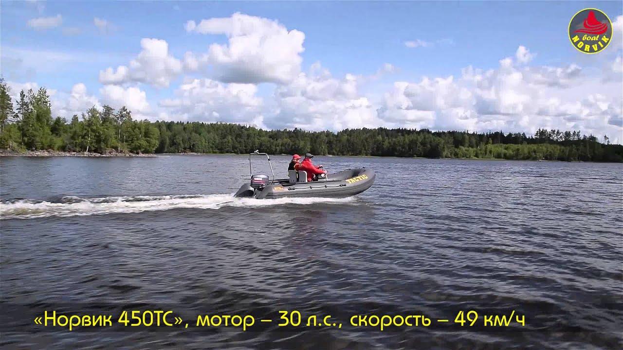 сборка лодки норвик 310к