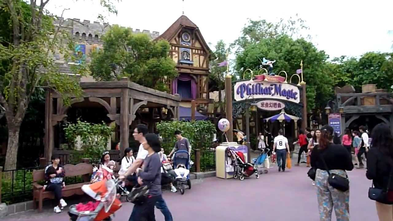 finantial statement of hongkong disneyland Walt disney will expand its loss-making hong kong disneyland theme park with a $14 hong kong disneyland is about to get a $14 sponsored financial.