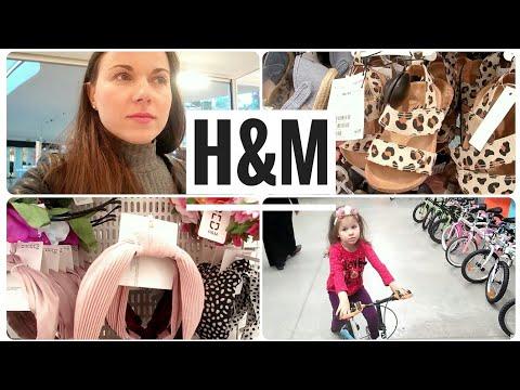 H&M аксессуары и детская одежда