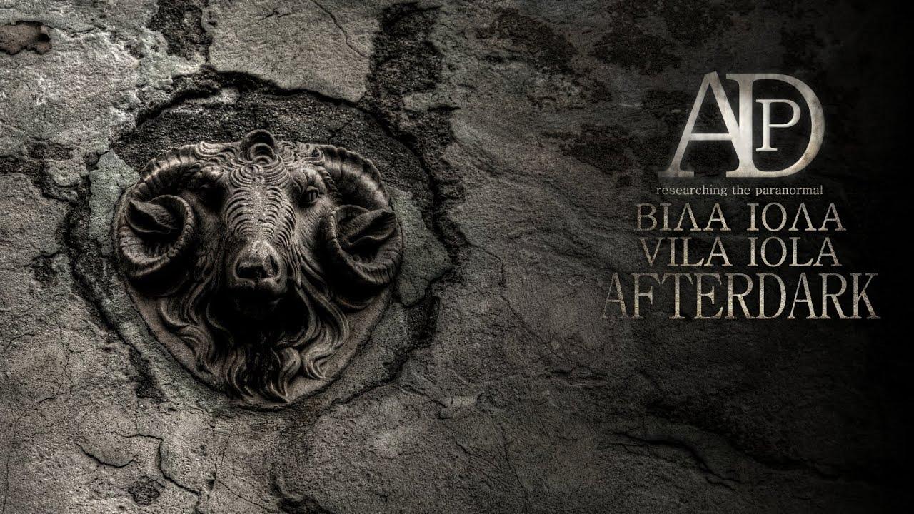 Image result for Βίλα Ιόλα | Vila Iola | AfterDark