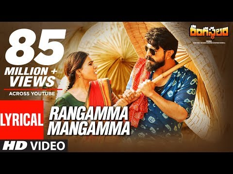 Chord Lyric Rangasthalam Songs Jukebox Ram Charan Samantha Sukumar