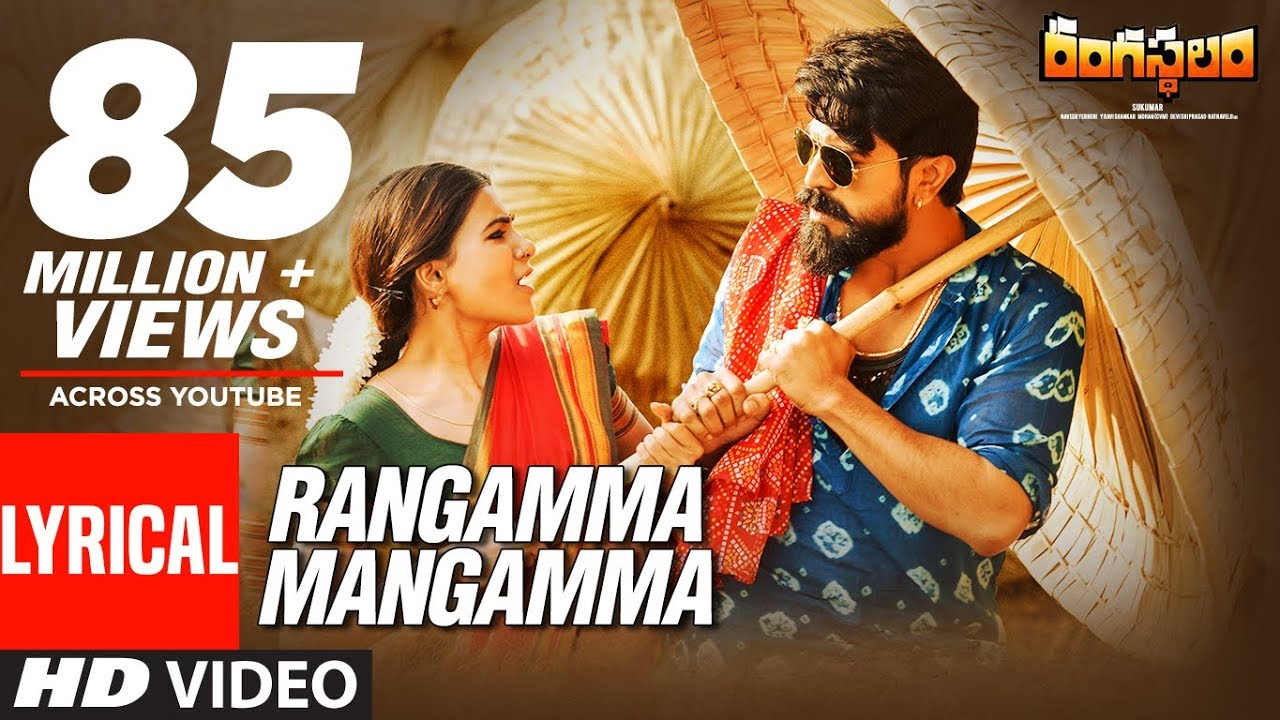 Rangamma Mangamma Lyrical Video Song || Rangasthalam Songs || Ram Charan, Samantha, Devi Sri Prasad