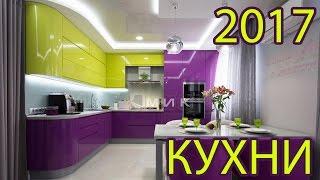 видео Угловая мебель для кухни: фото дизайна интерьера