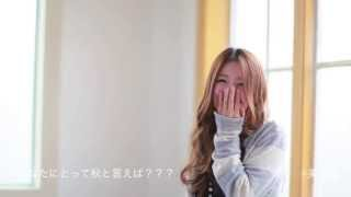 美女暦13年11月号「サロモ美女3」☆助川まりえ☆ Japanese Hair cut models 助川まりえ 動画 15