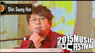 Video [2015 MBC Music festival] 2015 MBC 가요대제전 Shin Seung-Hun - Hello, Hello, Hello 20151231 download MP3, 3GP, MP4, WEBM, AVI, FLV Agustus 2018