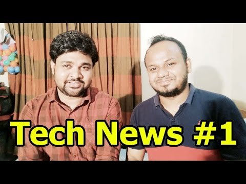 Tech News #1 MI6, Nokia 8, One Plus 5, Galaxy Note 8 and Many...