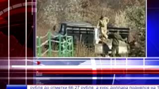 Украинские пограничники открыли огонь по жителям Ростовской области(, 2015-07-28T10:24:48.000Z)
