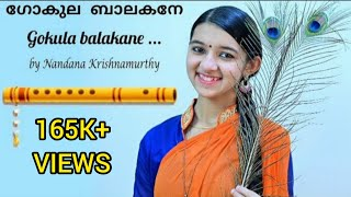 Gokula balakane by Nandana Krishnamurthy