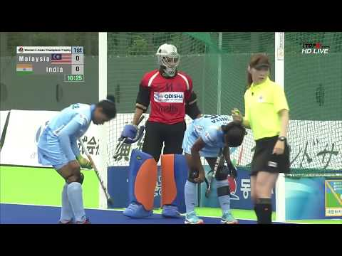 Women's Asian Champions Troghy MALAYSIA vs INDIA : Match7(2018.5.17) 말레이시아 vs 인도(2018.5.17)