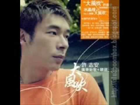 andy hui and flora chan-a herbalist affair theme song