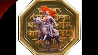 Great Shivaji Maharaj- Labhale Amhas Bhagya