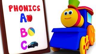 Боб Поезд Phonics песни | Боб поезд | 3D мультфильм для детей | Образовательное видео
