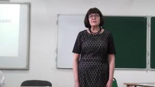 Урок психологии(, 2016-05-29T21:13:05.000Z)