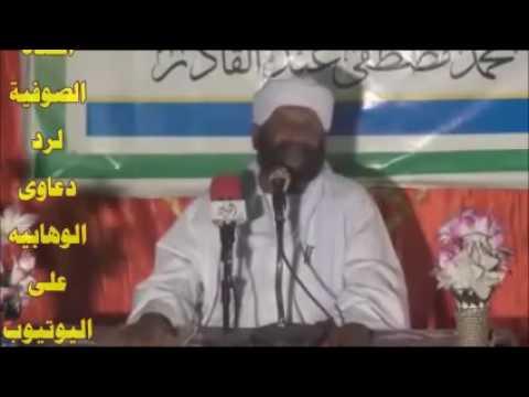 شاهد على العصر(9) محمد مصطفى عبد القادر مذهب الاخوان المسلمين منحرف عقيدة وسلوك وهم من اهل النار thumbnail