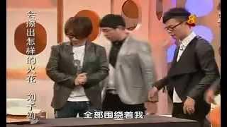 刘谦 新加坡表演