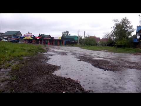 Погода каждый день Иркутск, Irkutsk, 05.06.2017, Дождь, #mreporter
