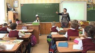 Урок русского языка 1 Б класс 26022018 Яковлева Лариса Анатольевна
