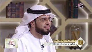متصلة حزينة و مصدومة صدمة عظيمة جدا الشيخ د. وسيم يوسف