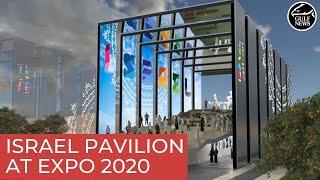 Israeli pavilion at Expo 2020 Dubai will have no walls or borders
