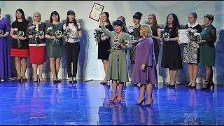 В Сургуте наградили победителей окружного конкурса «Педагог года»