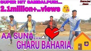 Gambar cover AA SUNA GHARU BAHARIA super hit sambalpuri dance 2018