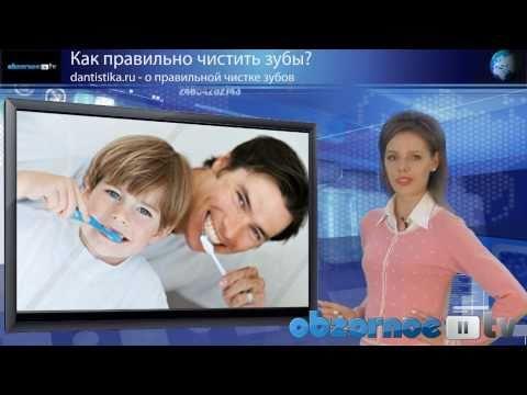 Телеканал Амурск - Заболевание слизистой полости рта
