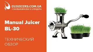 Соковыжималка Manual Juicer BL-30 — полный обзор