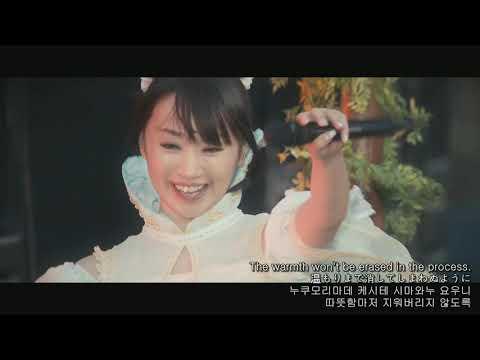 (For Soprano Recorder Training)  Love Song of the End / 終末のラブソング / 종말의 러브 송 리코더