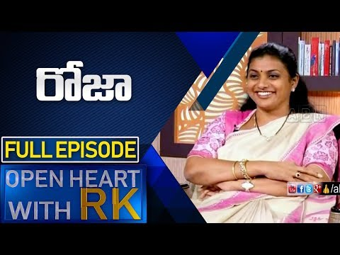 Actress And YSRCP MLA Roja | Open Heart With RK | Full Episode | ABN Telugu