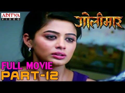 Golimaar Hindi Movie Part 12/13 - Gopichand, Priyamani