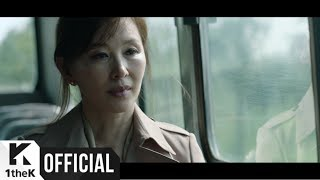 [MV] HONGJA(홍자) _ How Do I Live(어떻게 살아)