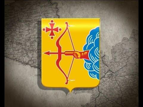 Герб и Флаг Кировской области. История создания символов нашего региона. Вятский герб.