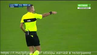 лацио - Фиорентина обзор матча 26.11.2017 футбол Серия А