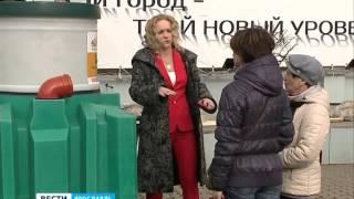 В Ярославле продолжает работу 12-й строительный форум(, 2016-03-17T17:23:46.000Z)