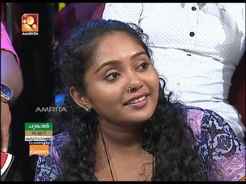Malyali Darbar| |Scene Condra  -2 | Amrita TV