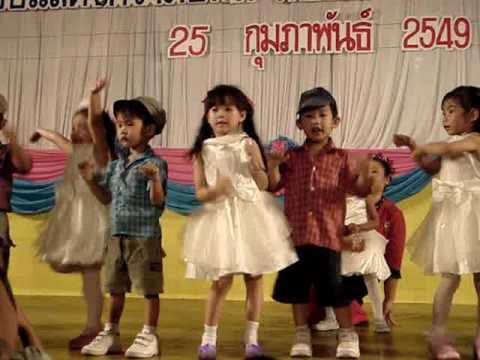 Leo Dance