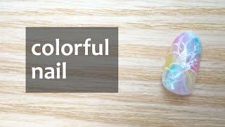 【カラフルネイル】フラワーアート Colorful Nail Flower art