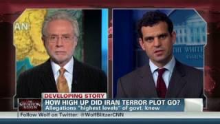 Cohen: Quds Force responsible for plot