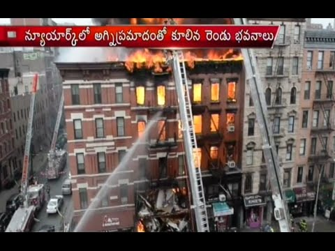 Two Buildings Collapse After Explosion At New York