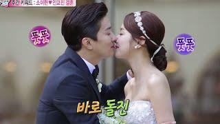 Section TV, Weekly Keyword - So E-hyun & In Gyojin Marriage #03, 주간 키워드 사전 - 소이현 인교진 결혼 20141005